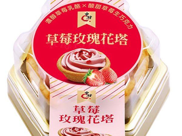 草莓控嗨翻! 日本「井村屋草莓麻糬冰」小7上架 「草莓大福、白熊冰淇淋」療癒開吃♡